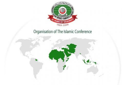 Organisation-Conference-Islamique-OCI_2.jpg